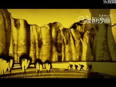 内蒙古大学三走活动沙画宣传片 内蒙古呼和浩特永恒沙画