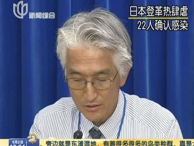日本免费线上电视直播