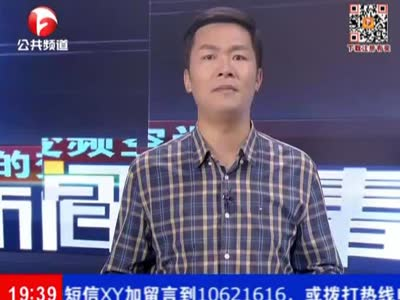浙江义乌:最惊魂——女大学生吃烧烤