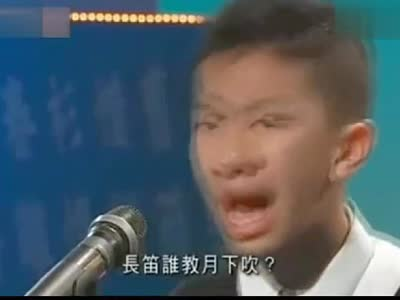香港中学生梁逸峰朗诵 dubstep remix图片