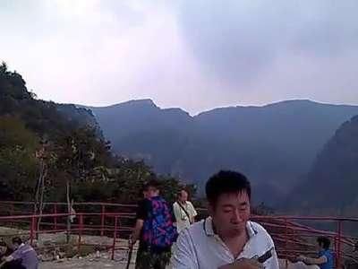邢台老道旮旯仙界山观景台全景