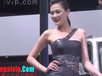 街拍北京车展美女 在线观看
