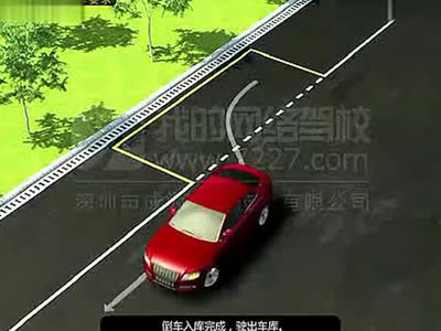 科目二侧方位停车步骤-图解科目二侧方位停车_科二侧