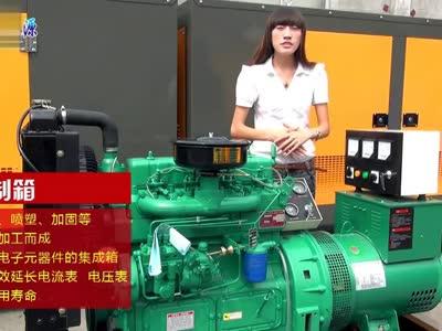 30kw柴油发电机组,30千瓦柴油发电机,柴油发电机30kw