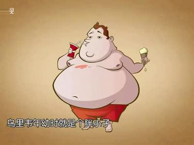 胖子背手踱步卡通人物