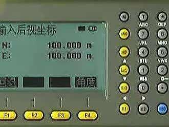 全站仪的使用方法01- 在线观看