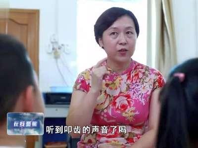 2014年教师节教育厅幼儿园李园长的故事