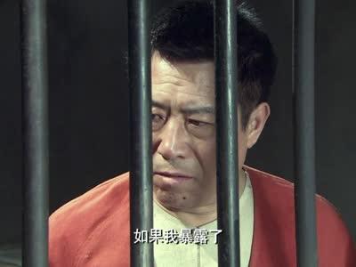 铁血武工队传奇第7集剧情:武雄诱导林美兰图片
