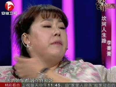 李菁菁现场演唱雕花的马鞍-非常静距离