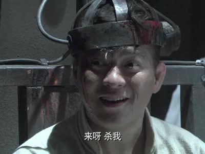 铁血武工队传奇 21 铁血武工队传奇 第21集剧情