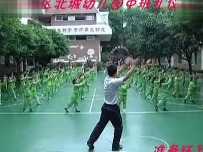 番禺区北城幼儿园中班礼仪操