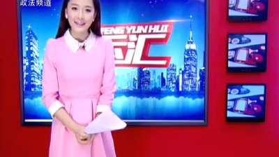 辽宁:航班取消惹怒乘客
