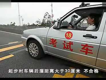 学车视频教程侧方停车技巧c1驾驶证科目二