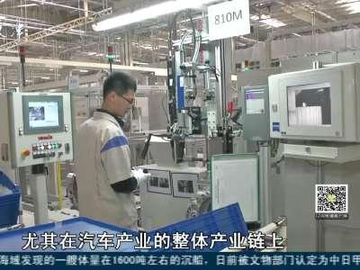 大众汽车自动变速器项目在津建成投产