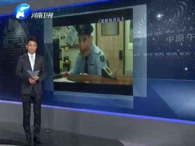 超能陆战队在线观看 超能陆战队在线观看国语版免费 超能陆战队主题曲