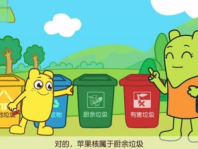 幼儿园垃圾分类的教案