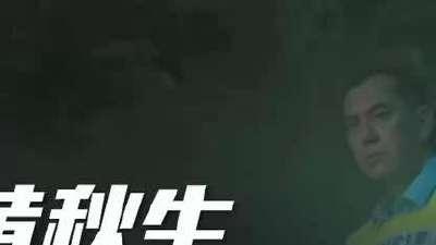 《车手》剧场版预告片