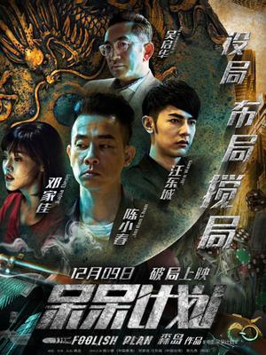 天堂之吻日语版_青娱乐 - 2018最新电影 电视剧 在线视频观看下载 - www.qyule.com