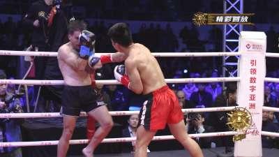 勇士的征途第二十期 63公斤级王万里vs克里斯蒂安