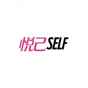 悦己_SELF