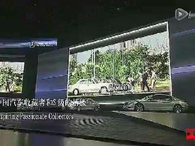 汽车展奔驰发布会 裸眼3d全息投影火山数字