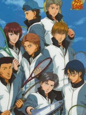 網球王子全國大賽