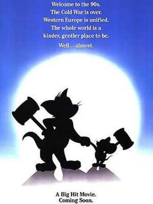 貓和老鼠 劇場版2[國語]海報