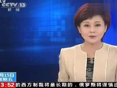 快播日韩互换字幕色片_快播公司网上传播淫秽色情信息案:快播总经理王欣被抓